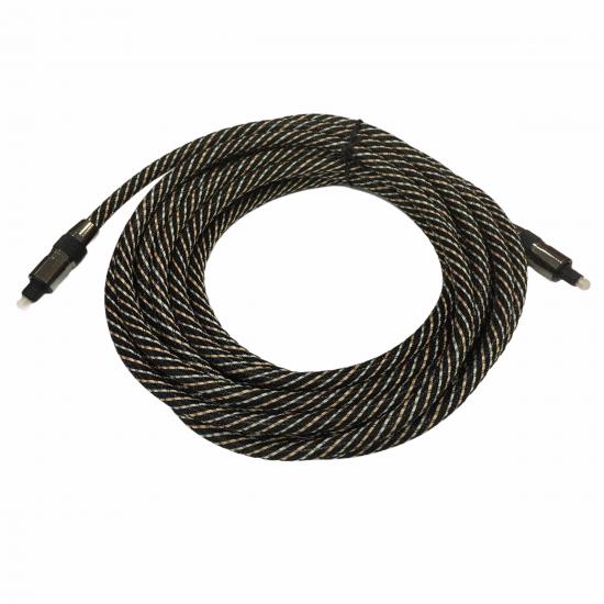 Hadron H4751 Fiber Optik Kablo 5mt