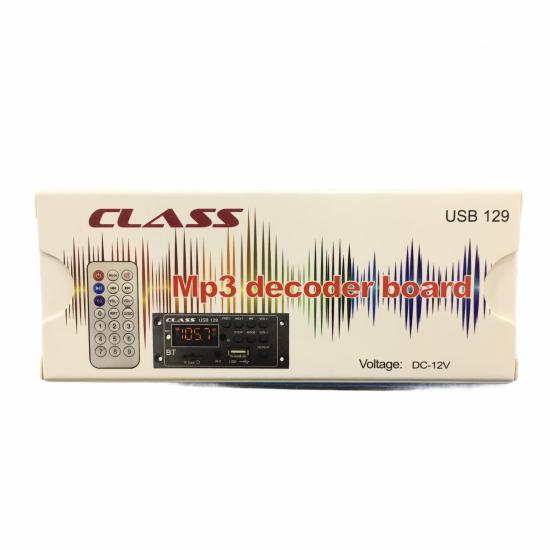 Class Usb-129 Usb Board
